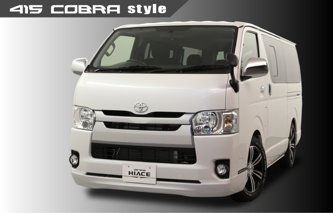 415 cobra style
