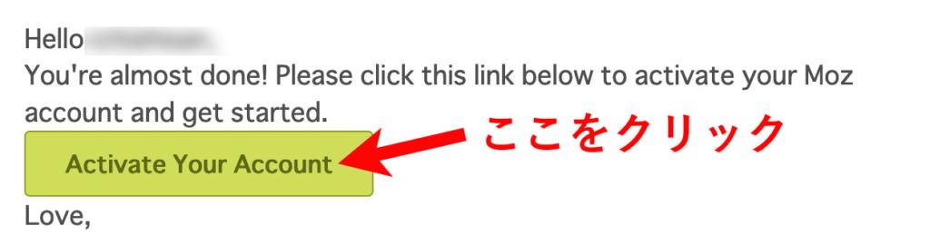 MOZ確認メール