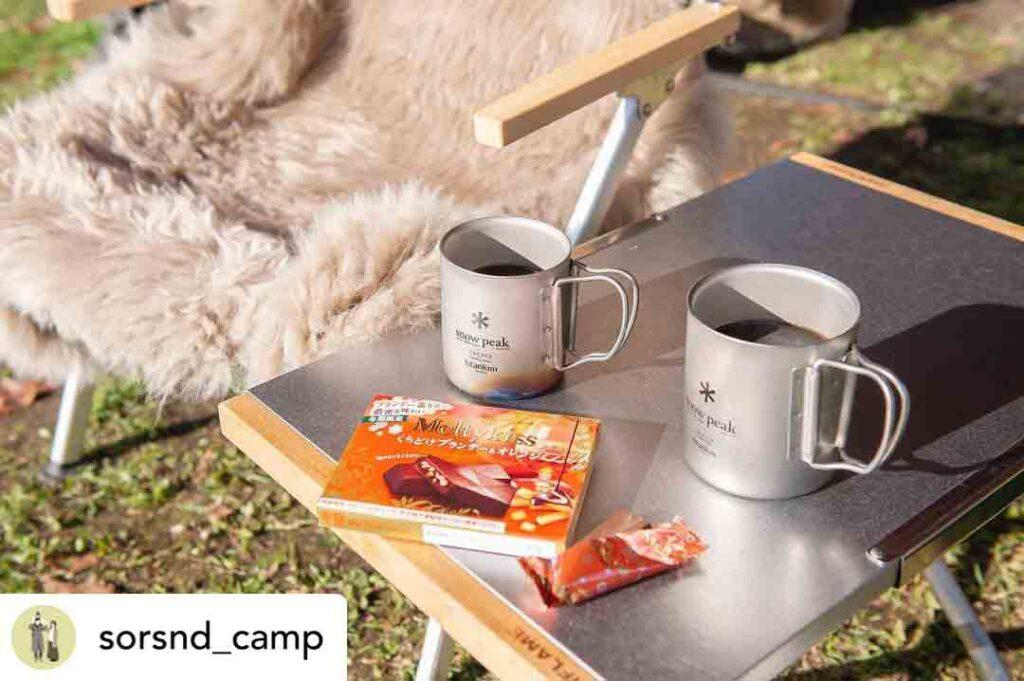 sorsnd_camp