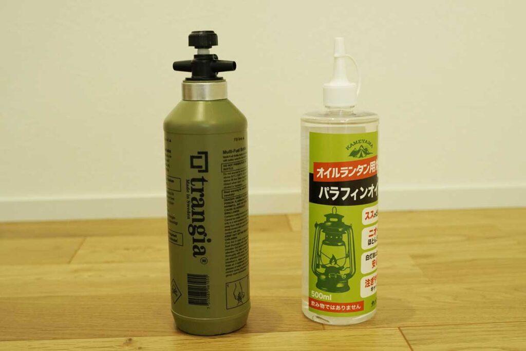 トランギアフューエルボトルとパラフィンオイル